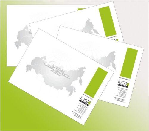 Дизайн и печать корпоративных конвертов