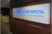Объемные буквы в офисе компании