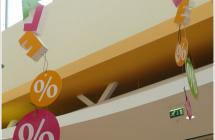 Пластиковые объемные буквы для торгового центра