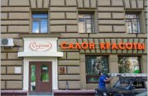 Объемный логотип и буквы на фасаде для салона красоты