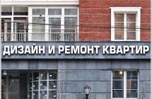 Изготовление объемных букв с внутренней подсветкой для фасада здания