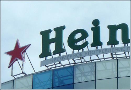 Рекламные буквы на крыше