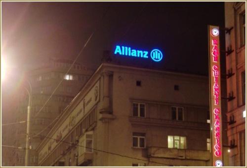 Объемные буквы на крыше в Москве