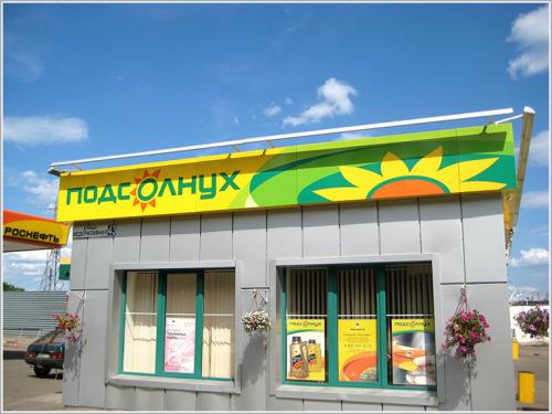 Оформление фриза магазина