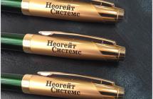 Ручка металлическая с гравировкой логотипа