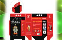 Разработка макета коробки для виски