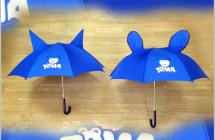 Брендирование фирменных зонтов