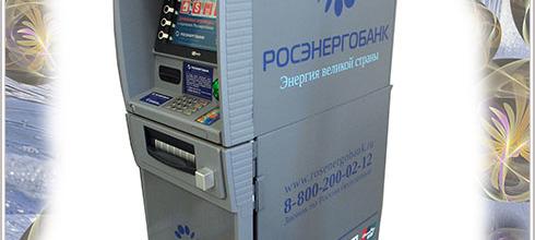 Оклейка банкоматов сети Росэнергобанка