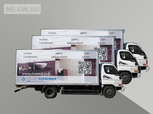 Обклейка машины рекламной пленкой