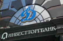 Изготовление и монтаж светового логотипа на фасаде