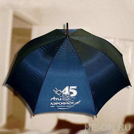 Шелкография на зонтах