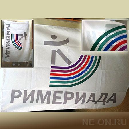 Нанесение на флаги шелкотрафаретной печатью
