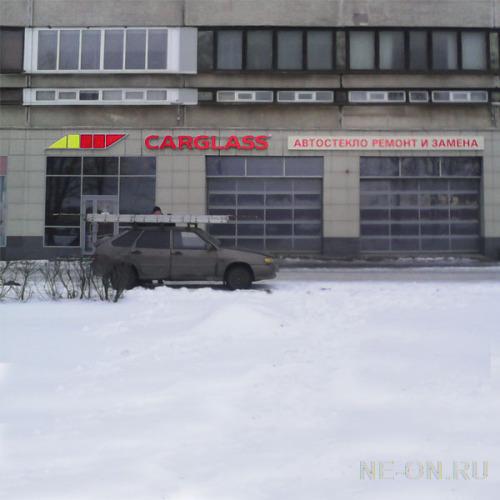 Оформление новыми вывесками салона в Санкт-Петербурге
