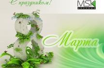 Дизайн открыток к 23 февраля и 8 марта