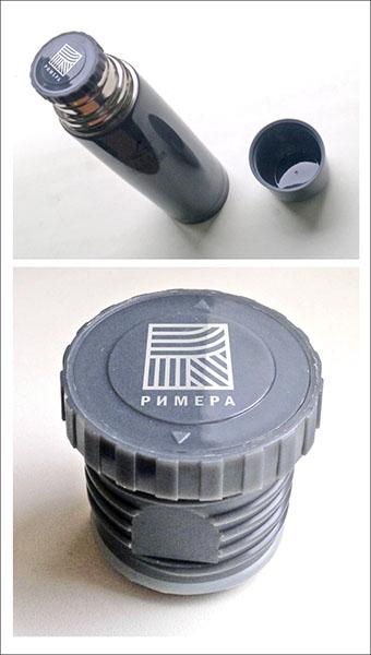 Сувенирная продукция с нанесением фирменного логотипа Термос с брендированной крышкой