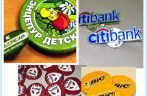 Сувенирные и фирменные значки для компаний на заказ