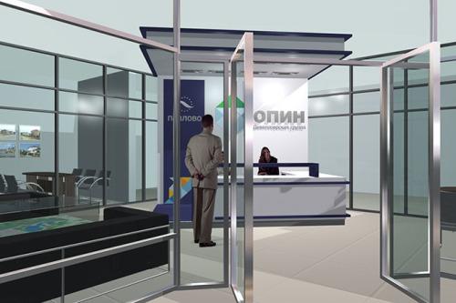 2-Дизайн-проект фирменного оформления офиса девелопера