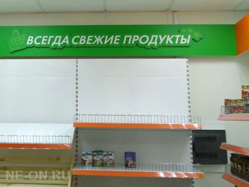 Рекламное и информационное оформление интерьера сетевого магазина