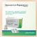 Дизайн и производство конверта для диска препарата