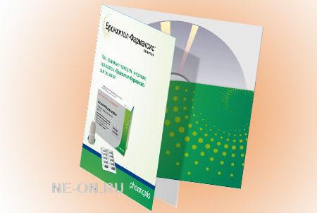 Упаковка для компакт-диска медицинского препарата