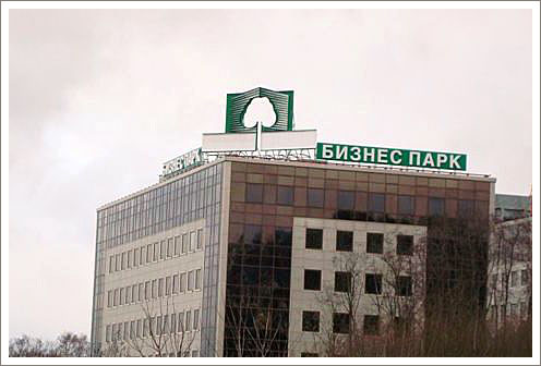 1-Реклама на крыше бизнес-центра
