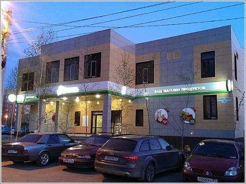 Изготовление и монтаж световых вывесок на фасаде