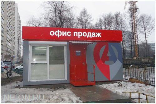 Наружное оформление павильона продажи ЖК