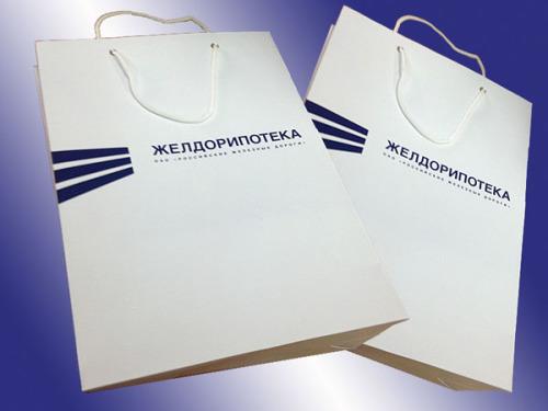 Изготовление бумажных пакетов с логотипом компании РЖД