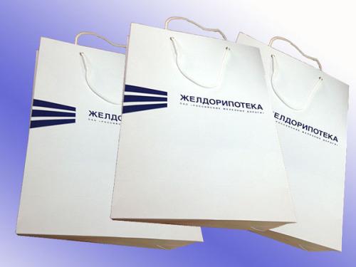 Бумажные пакеты с логотипом на заказ