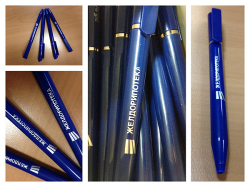 Сувенирная продукция для компании ЖЕЛДОРИПОТЕКА брендированные ручки