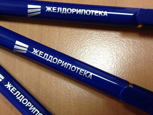 Сувенирная продукция для компании ЖЕЛДОРИПОТЕКА