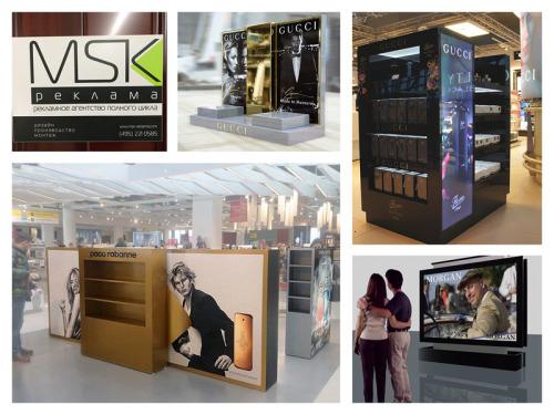 Бренд-острова и рекламные инсталляции в интерьере