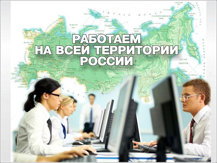 Производство рекламных конструкций - Работаем по всей России