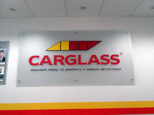 Логотип в офисе на стене