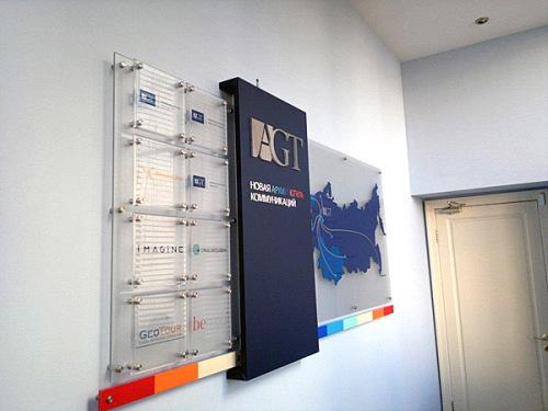 Настенное панно — инсталляция в офисе