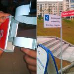 Уличные указатели для системы визуальной навигации