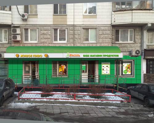 Разработка концепции рекламного оформления фасада магазина