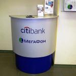 Промостойка для банка