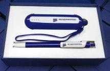 Сувенир, зарядное устройство с логотипом