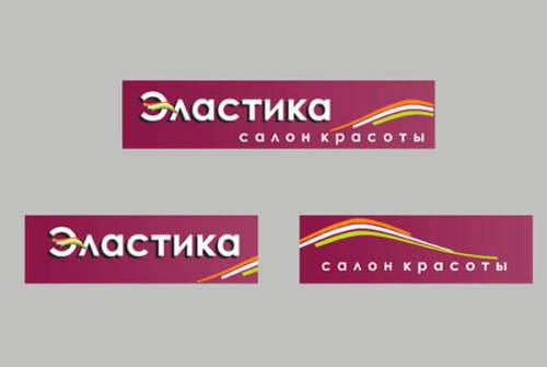 Дизайн-проект рекламной вывески на фасаде