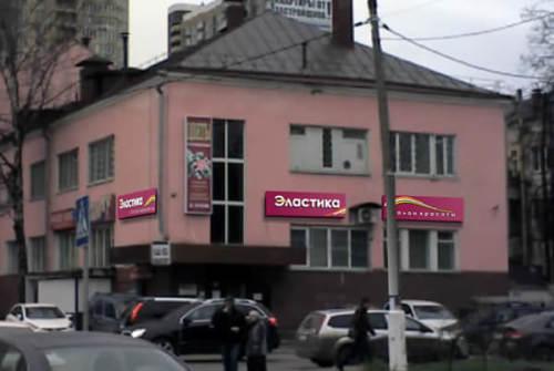 Раработка концепции вывески на фасаде