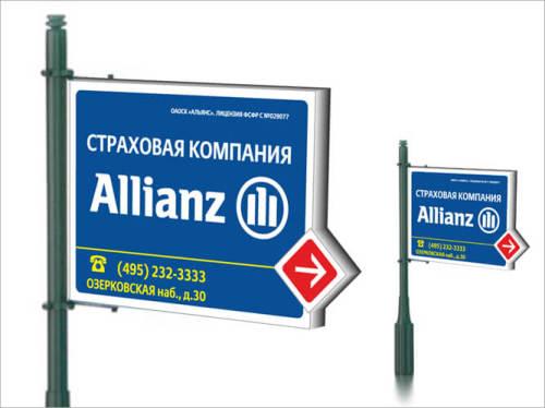 6-Уличные информационные указатели на столбах