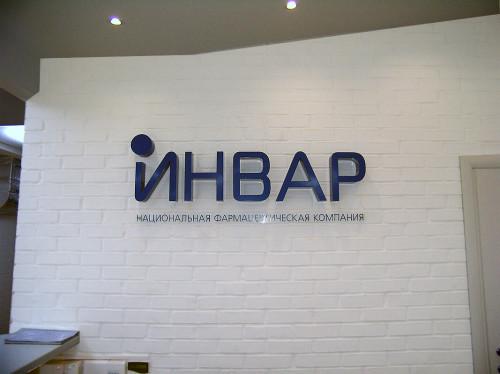 Оформление ресепшн логотипом